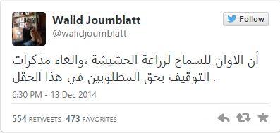 tweet libanon