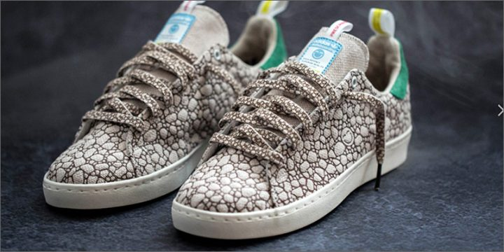Coole Adidas 420 hennep sneakers CNNBS.nl