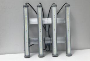 G-Bars 160 Watt